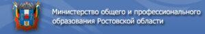 http://www.rostobr.ru
